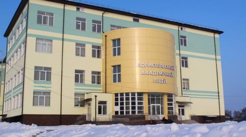 В Борисполе открыли новый лицей с современным образовательным пространством на 800 учеников