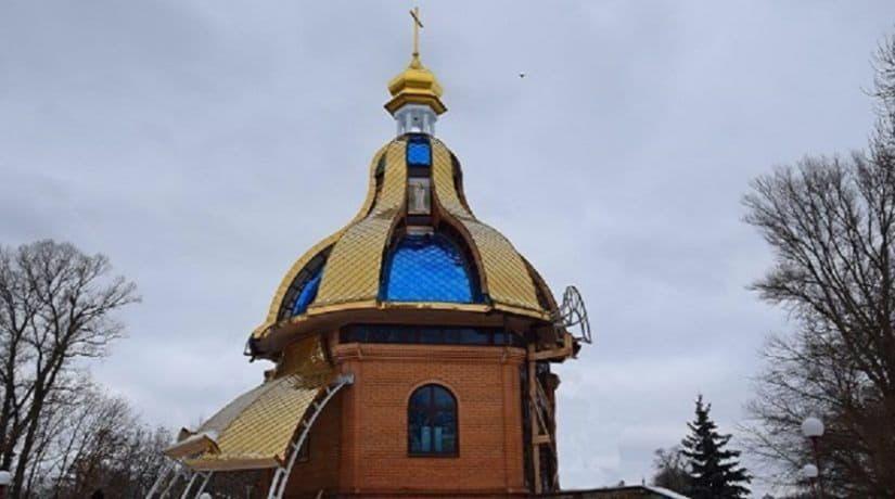 В Гидропарке отремонтировали часовню в честь Крещения Господня