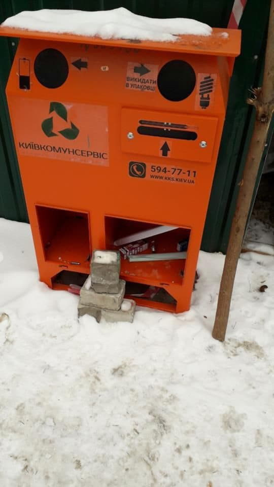 контейнер для сбора опасных отходов, вандалы