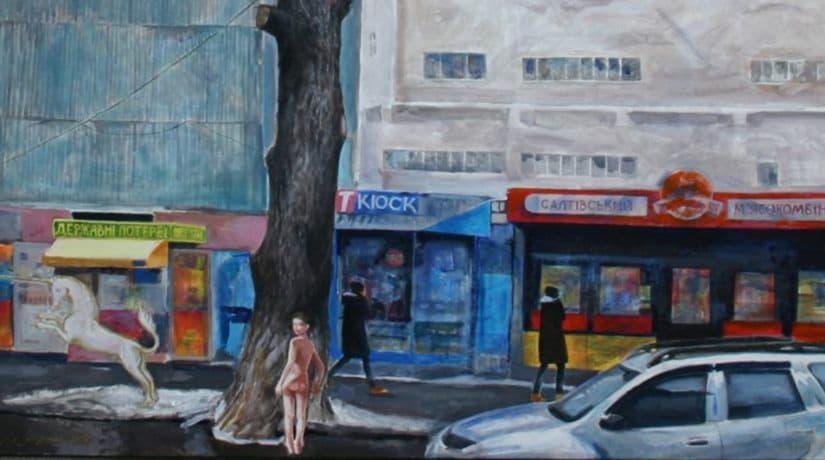 В столице открывается выставка живописи, посвященная Киеву и киевлянам