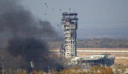 Битва за Донецький аеропорт. Ми пам'ятаємо