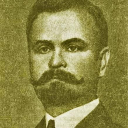 Б. Н. Мартос, комиссар, а затем министр продовольственных дел