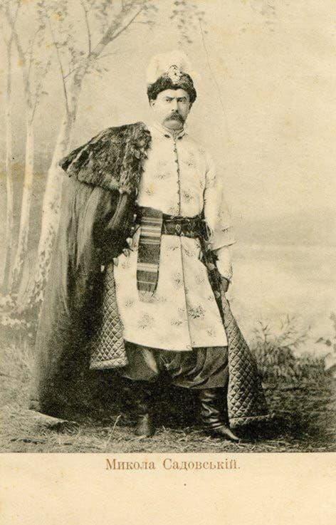 Н. К. Садовский