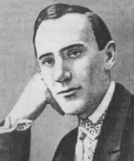 Б. П. Левитский