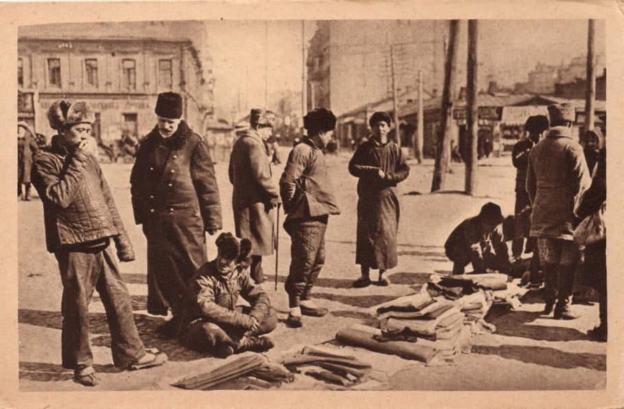 Уличная торговля у Галицкого (Еврейского) рынка