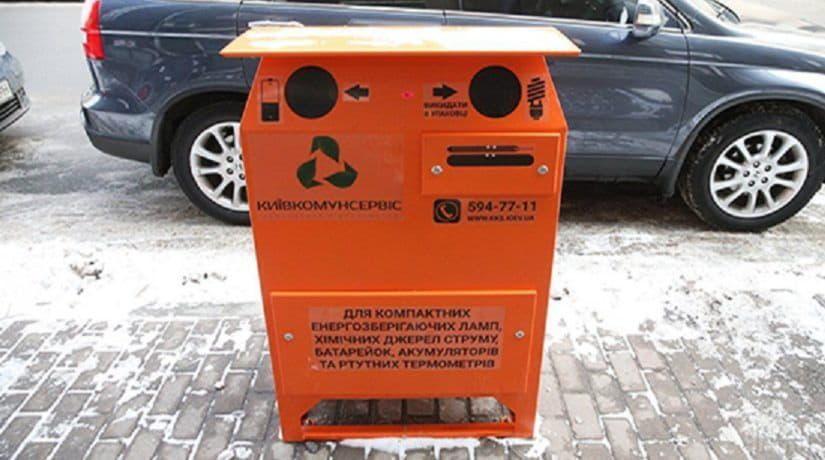 контейнер, сбор опасных отходов