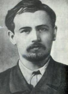 Н. Д. Леонтович