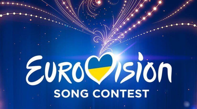 Стартовал Национальный отбор на Евровидение-2020