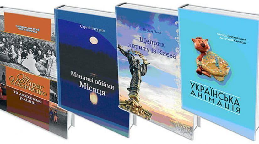 Книги КГГА