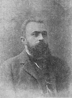 С. Н. Гербель