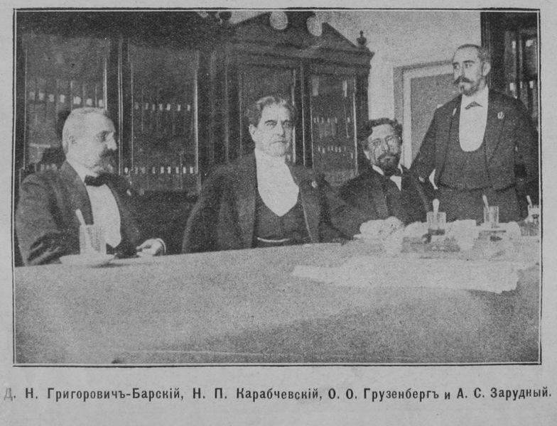Адвокаты М. Бейлиса на процессе 1913 г. в Киеве. Крайний слева – Д. Н. Григорович-Барский