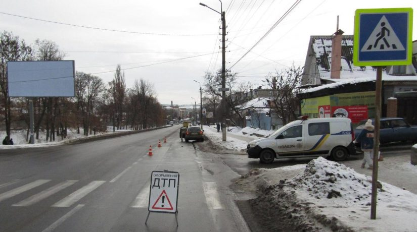 В Василькове автомобиль сбил на пешеходном переходе двух детей
