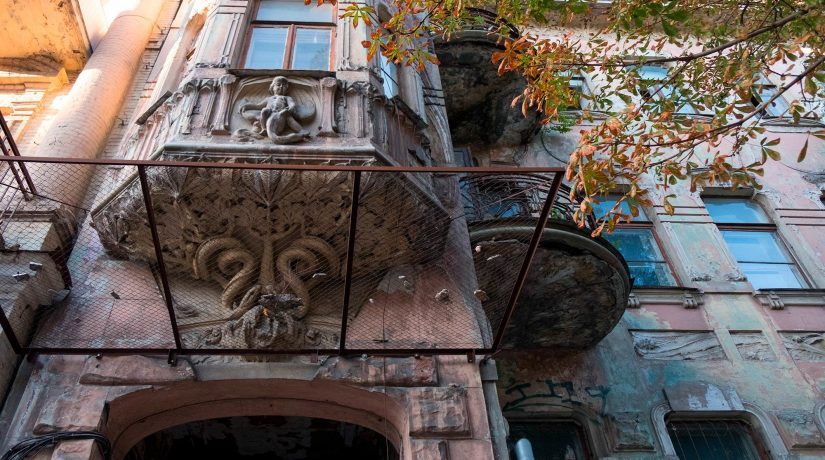 На улице Большой Житомирской отреставрируют Дом со змеями