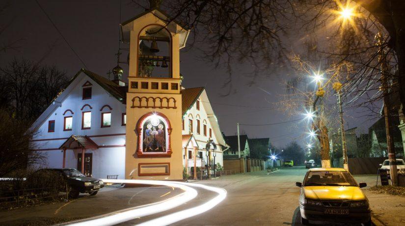 Уже с Томосом: как происходит переход общин в Православную церковь Украины