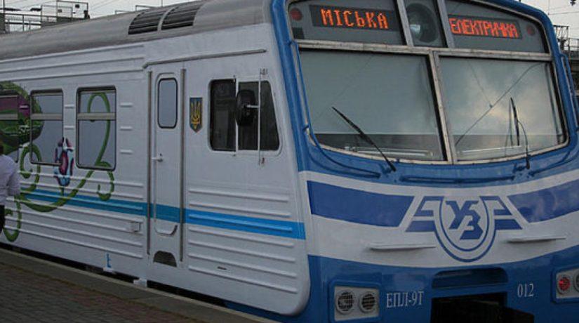 «Киевпастранс» отменил четыре рейса городской электрички