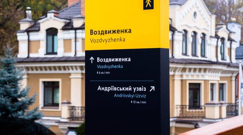 В городе установят почти 180 туристических стендов