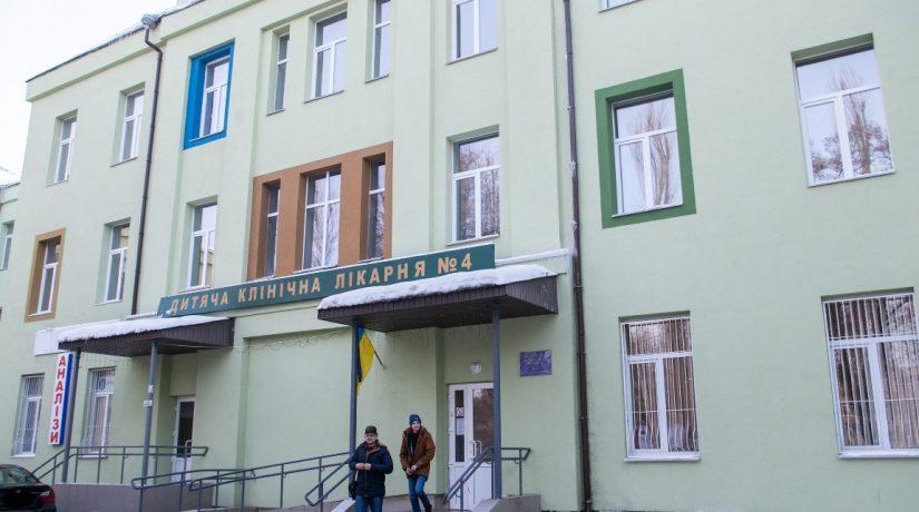 Детская больница №4