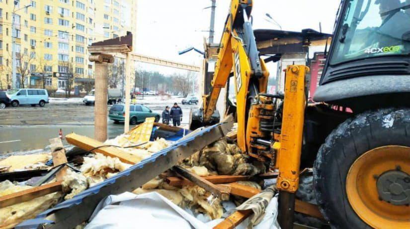 Киевблагоустрий, демонтаж