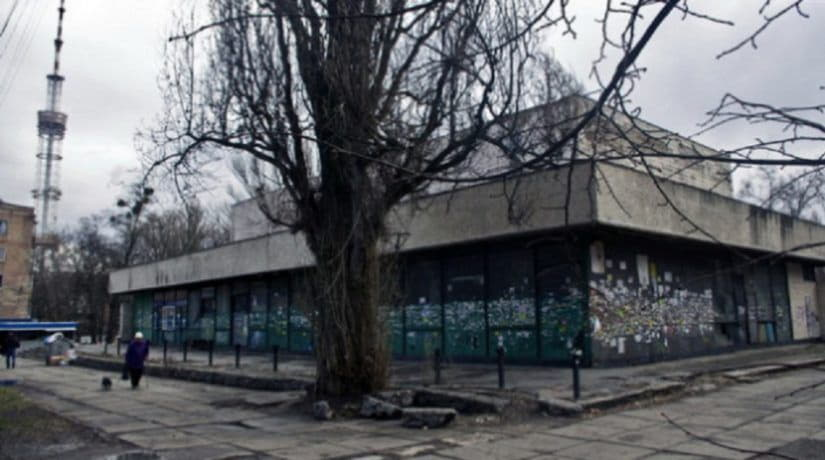 кинотеатр имени Гагарина