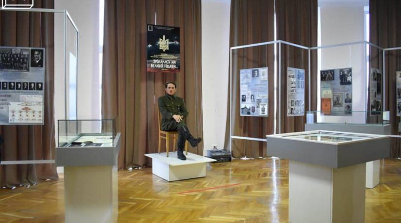ОУН, выставка