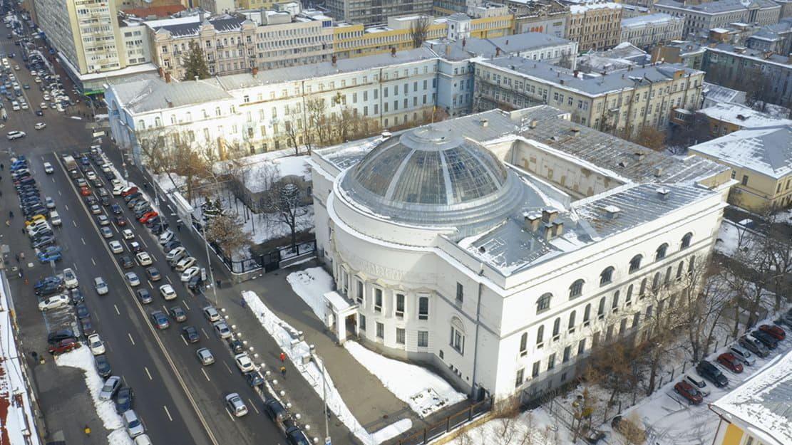 Киев – Дом Учителя – Педагогический музей