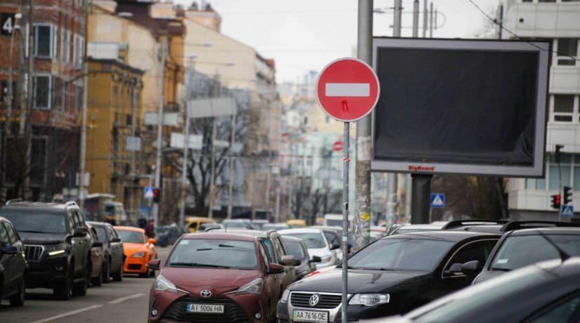 улица, реклама
