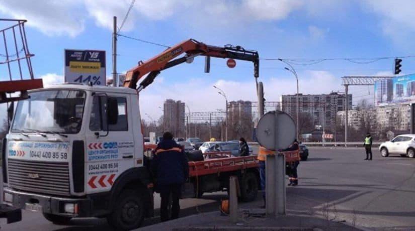 светофор, демонтаж