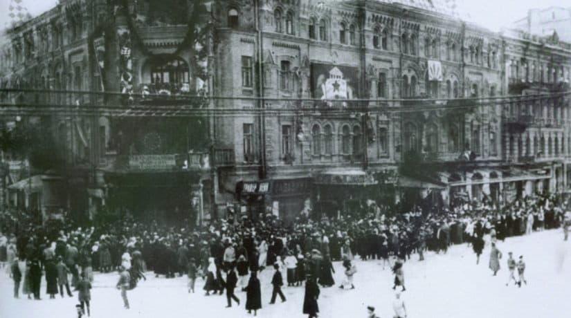 Крещатик, февраль 1919 г.