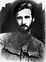 Ю. М. Коцюбинский