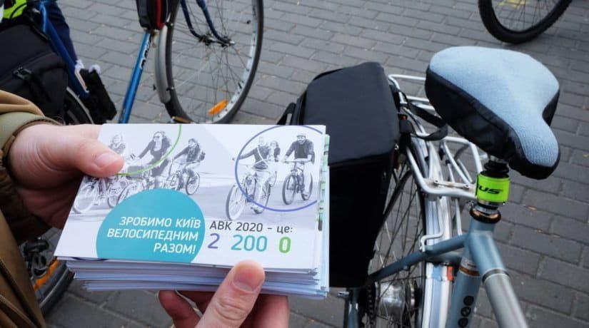 В Киеве появится карта дружеских к велосипедистам заведений