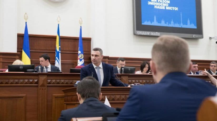 Виталий Кличко увольняет нескольких столичных чиновников