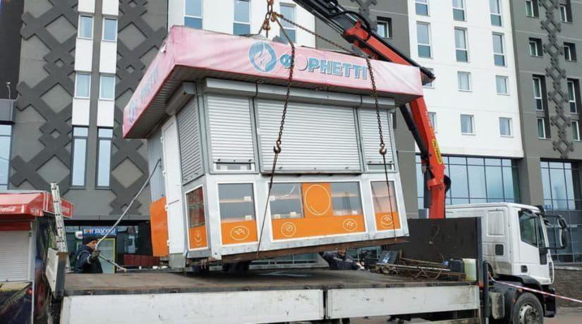 На Южной стороне ж/д вокзала демонтировали два незаконных киоска