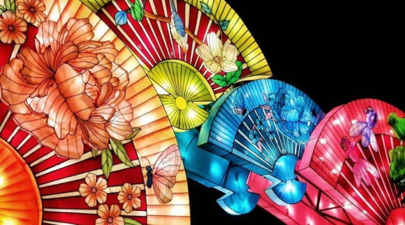 Фестиваль китайских фонарей