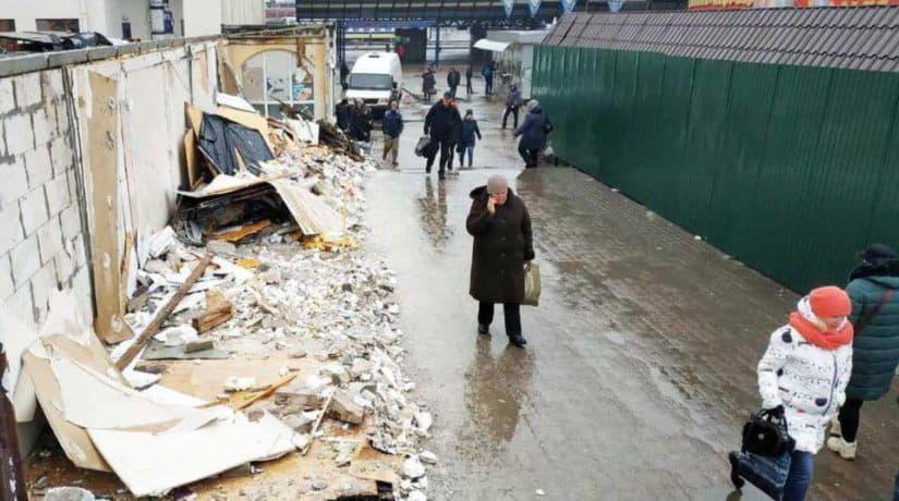 Демонтаж киосков вокзал