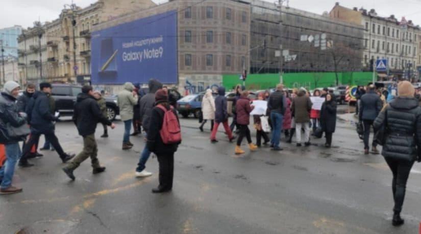 Протест Крещатик