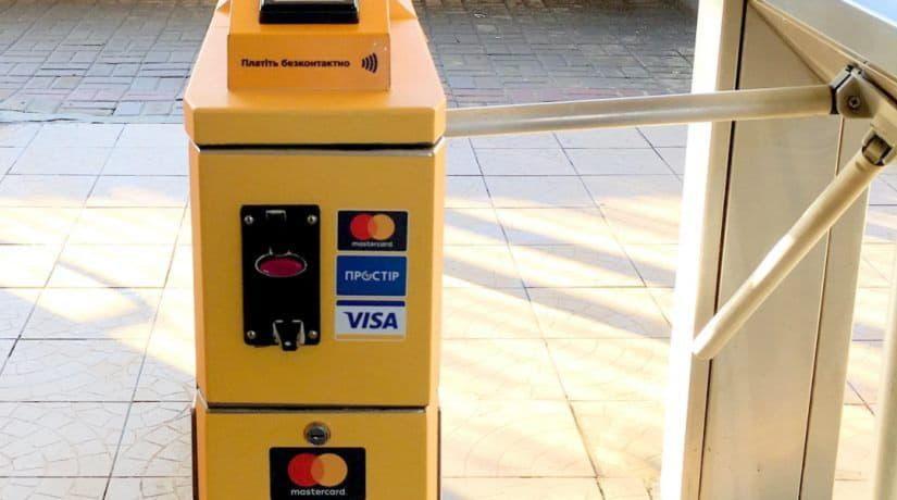 Проезд в городской электричке можно оплатить бесконтактно
