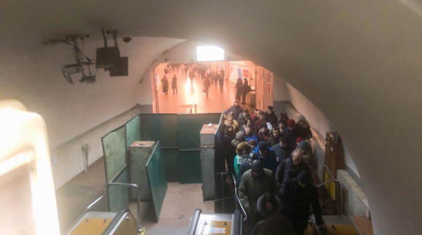 Эскалатор метро Площадь Льва Толстого