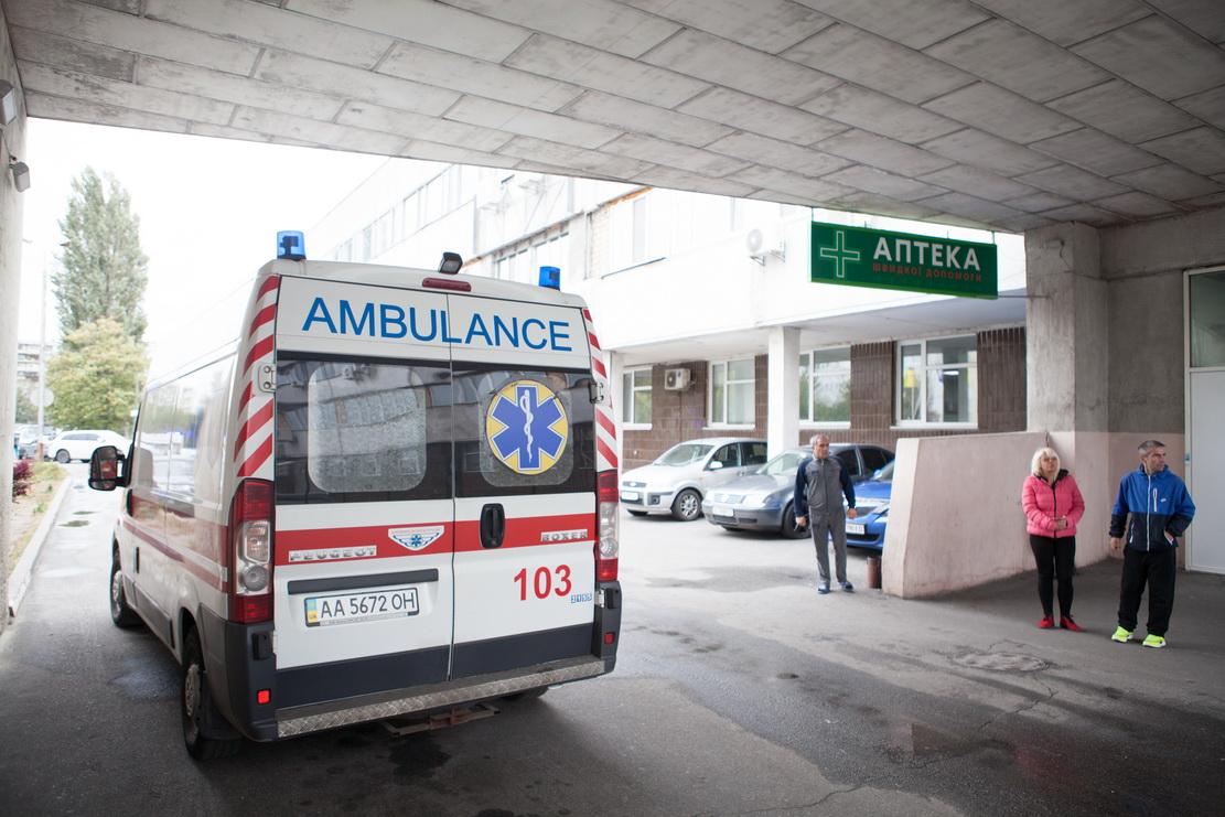 больница, скорая помощь