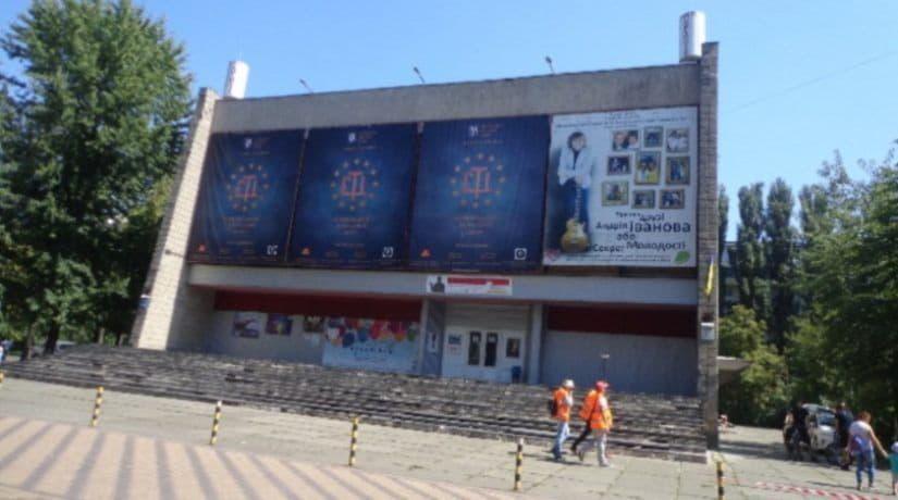 Кинотеатр Краков
