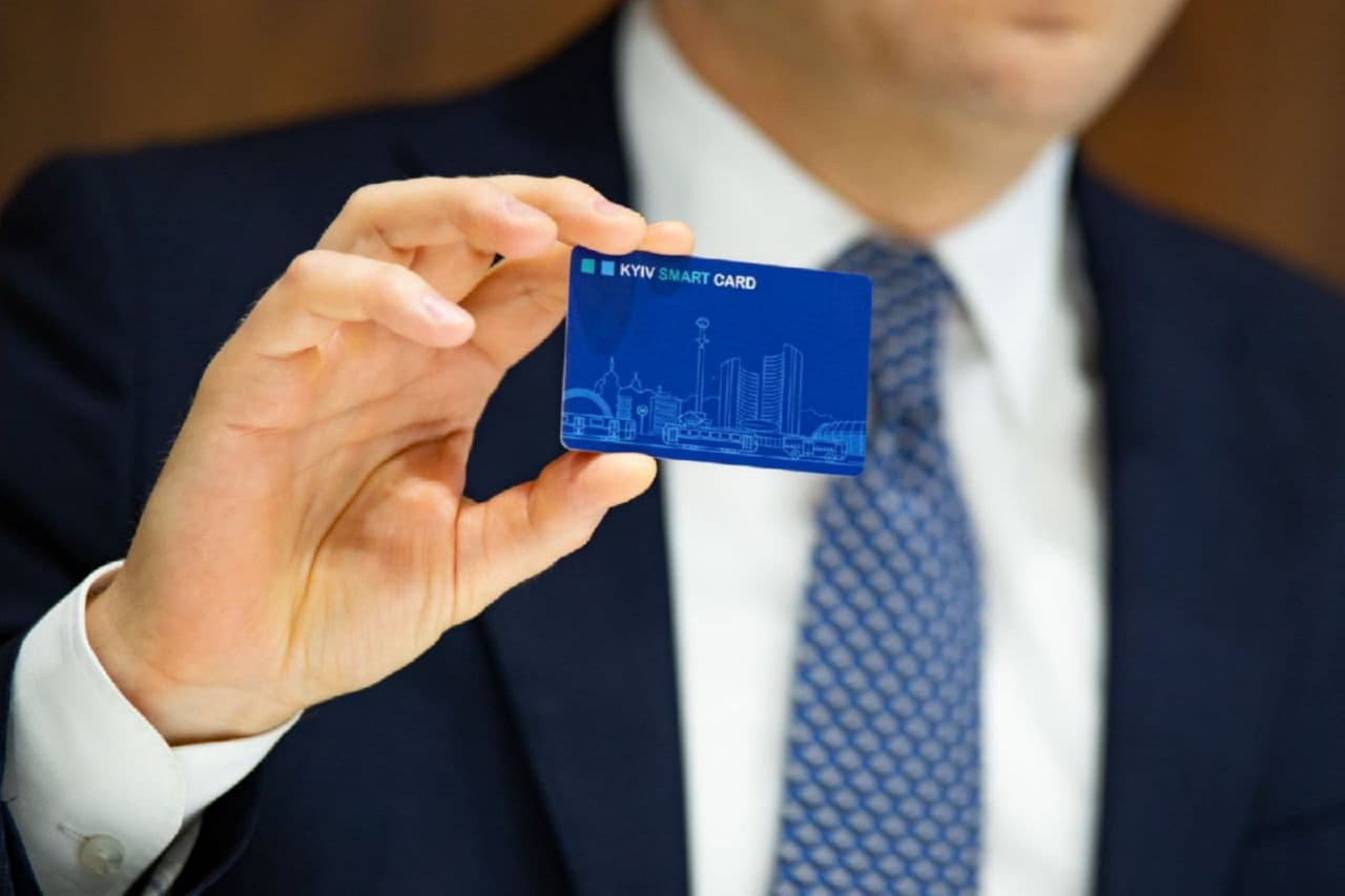 е-билет, электронная карточка, Kyiv smart card