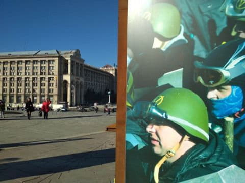 фотолетопись Майдана