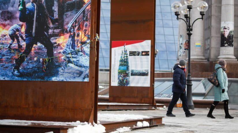 Как Киев вспоминает знаковые дни Революции Достоинства