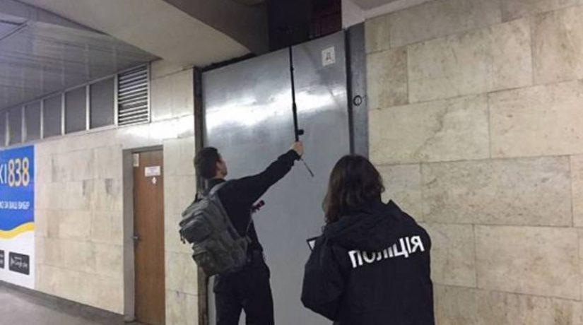 Киевское метро снова заминировали – закрыты три станции