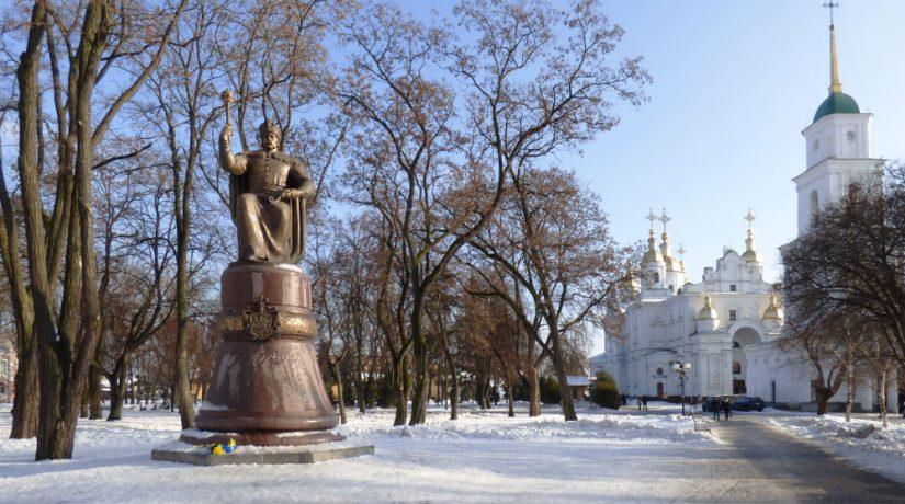 Памятник Ивану Мазепе в Полтаве