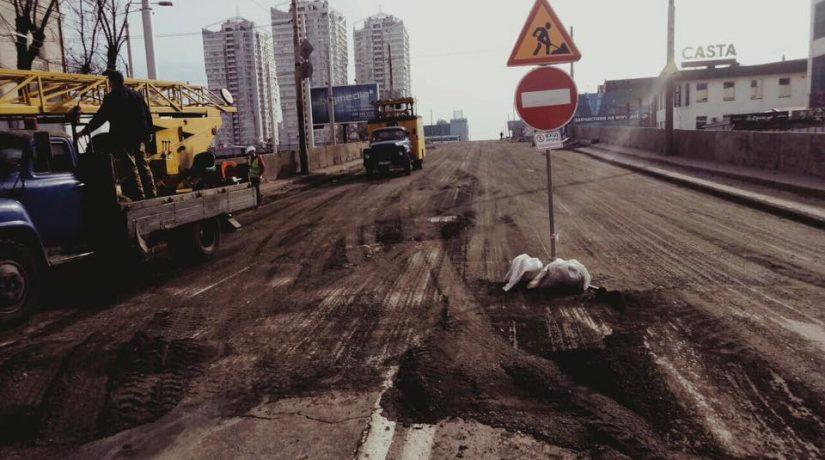 Шулявский путепровод, реконструкция