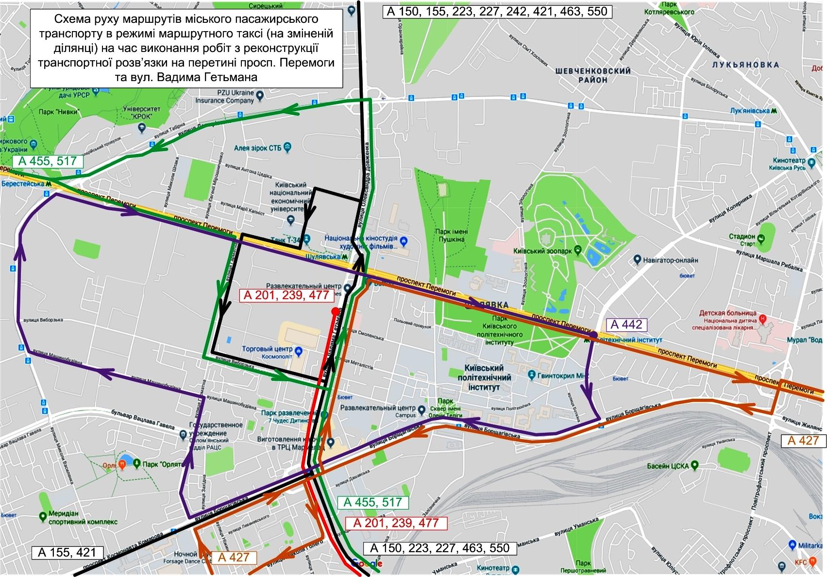 схема объезда Шулявского путепровода для маршруток