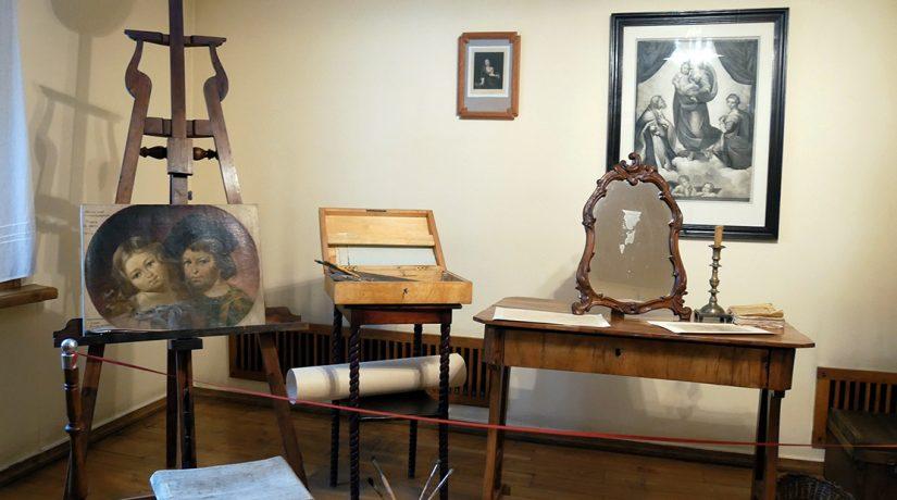 Т. Шевченко, музей
