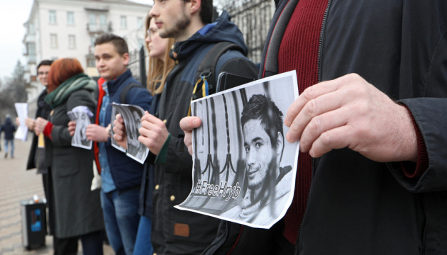 акция протеста, Павел Гриб