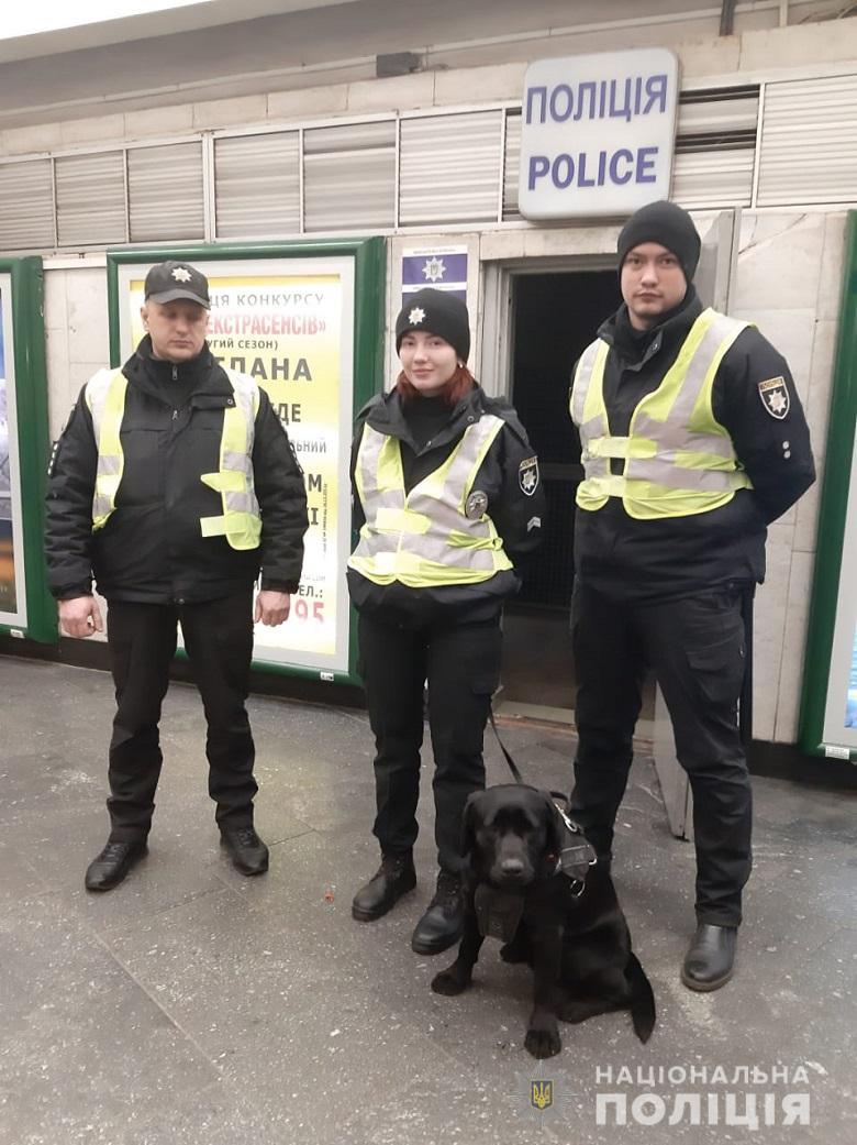 полиция, акция, порядок