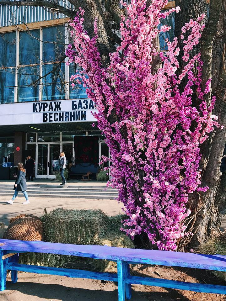 Кураж Базар весенний
